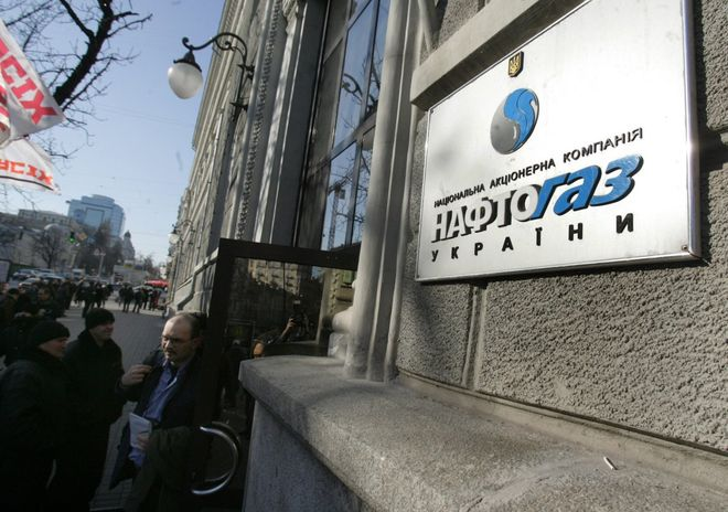 «Нафтогаз» добился запрета своего клона. Фото: УНИАН