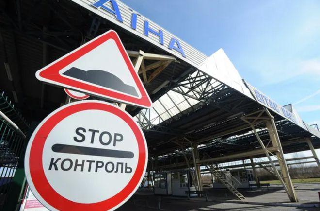 Нові правила в'їзду в Україну для іноземців та українців із серпня 2021. Фото: УНІАН