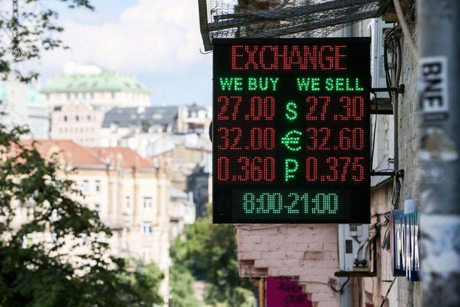 Прогноз курса доллара, евро и рубля в августе 2021. Фото: УНИАН
