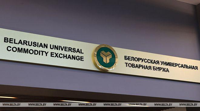 На БУТБ осуществлена первая сделка по экспорту сухого молока в Украину.