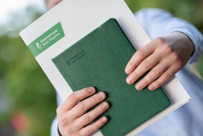 НБУ почав публікацію основних показників діяльності всіх небанківських фінустанов. Фото: НБУ