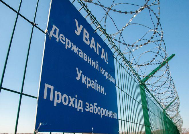 Правила в'їзду в Україну: що зміниться з 5 серпня. Фото: УНІАН