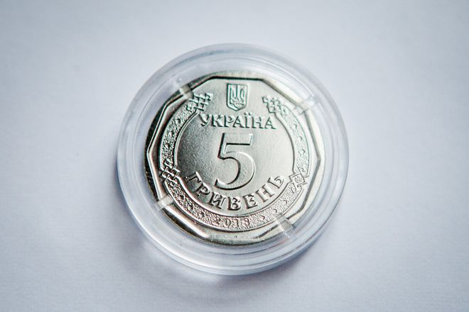 День Независимости 2021 года: НБУ выпустит пять новых монет. Фото: Нацбанк