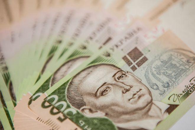 Рейтинг зарплат: кто зарабатывает в Украине больше всего. Фото: НБУ