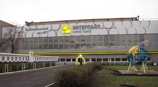 «Интерпайп» уплатила 69,3 млн грн за нарушение антимонопольного законодательства. Фото: GMK Center