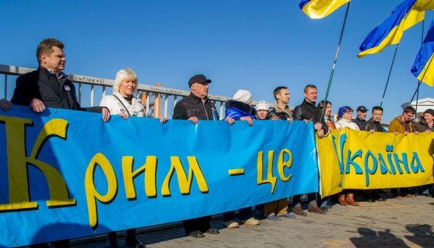 Саміт «Кримської платформи» відбудеться в Києві 23 серпня. Фото: «Укрінформ»