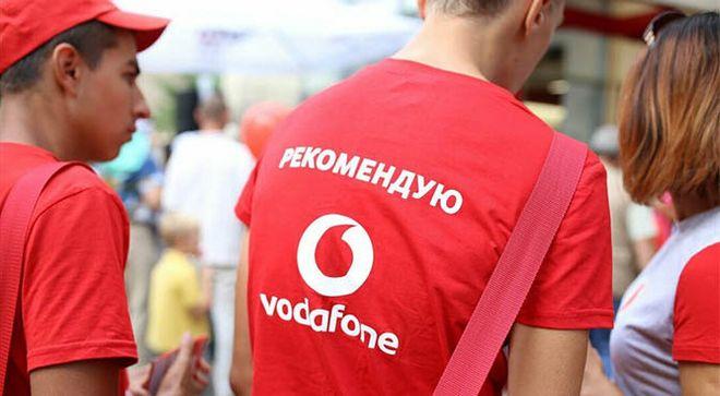 «Vodafone Украина» покупает телеком-оператора Vega. Фото: «Капитал»
