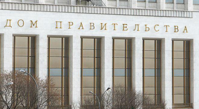 Уряд Росії розширив санкційний список фізосіб. Фото: mospromstroy.com