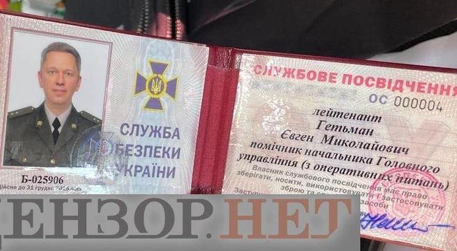 Фото: facebook.com/butusov.yuriy
