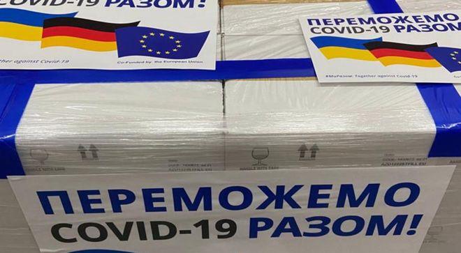 Германия передала Украине 1,5 млн доз вакцины AstraZeneca. Фото: Twitter