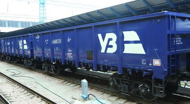 «Укрзализныця» заключила соглашение с Deutsche Bahn: что это значит и что изменится. Фото: facebook / Ukrzaliznytsia