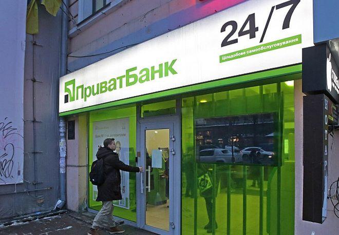 Приватбанк закриє понад 300 відділень і звільнить більше 6000 співробітників. Фото: УНІАН