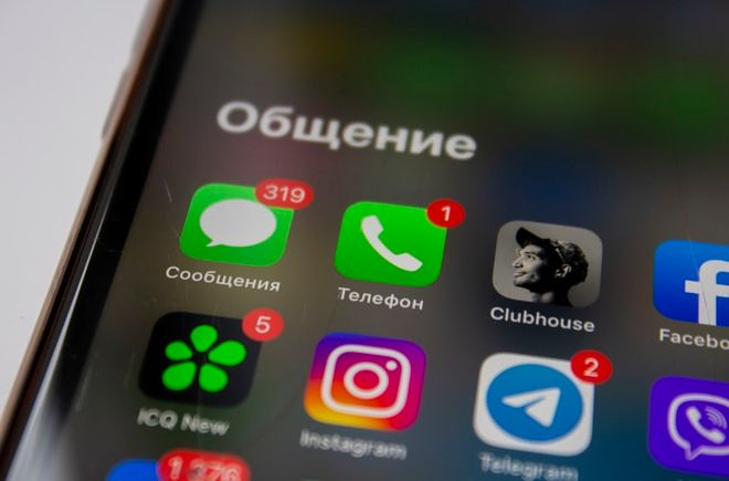 Telegram завантажили 1 млрд разів: топ-перелік країн за завантаженнями. Фото: unsplash / Anton Maksimov juvnsky