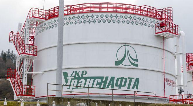 «Укртранснафта» будет транспортировать дизтопливо по нефтепродуктопроводу «Самара – Западное направление»
