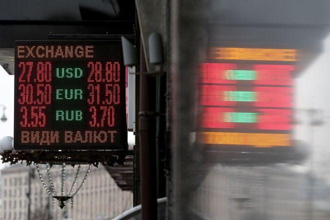 Прогноз курсу долара, євро та рубля на вересень 2021 року. Фото: УНІАН