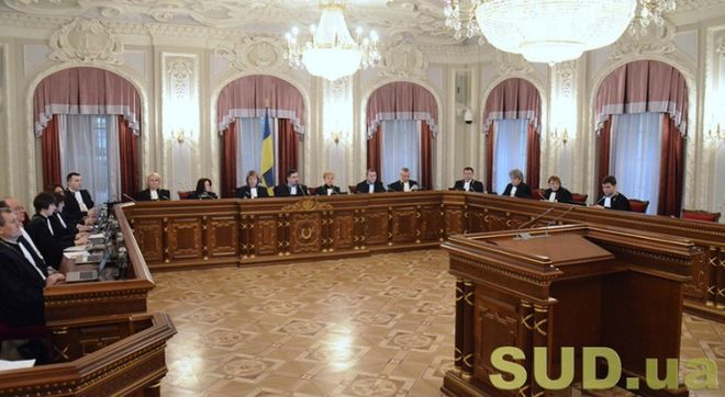 Велика палата Верховного суду