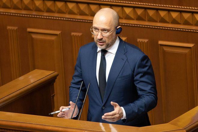 Госбюджет-2022: правительство планирует сократить дефицит и повысить доходы. Фото: Денис Шмыгаль. УНИАН