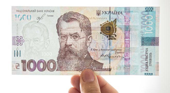 Фінансування Офісу президента зменшили на 200 млн грн. Фото: НБУ