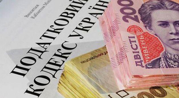 Завершити розгляд поправок планують 17 вересня. Фото: ZN.ua
