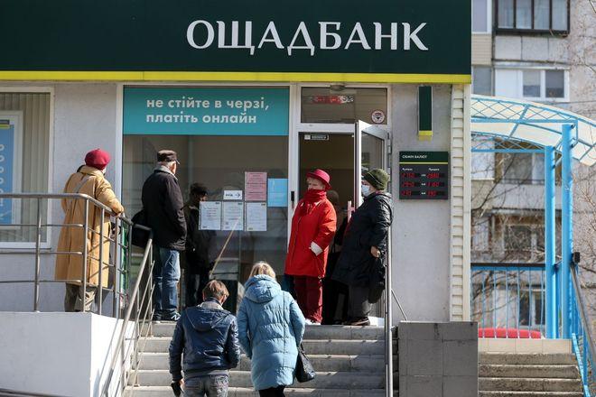 АМКУ оштрафовал Ощадбанк: детали. Фото: УНИАН