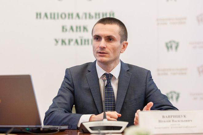 З Нацбанку звільнився директор департаменту фінансової стабільності Віталій Ваврищук. Фото: НБУ