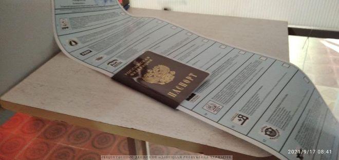Трехдневные выборы в РФ: чем уже отметились. Фото: t.me/Khartsyzsk_ODDR