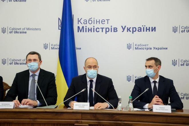 Госкомиссия перевела всю Украину с 23 сентября в «желтую» зону карантина. Фото: kmu.gov.ua