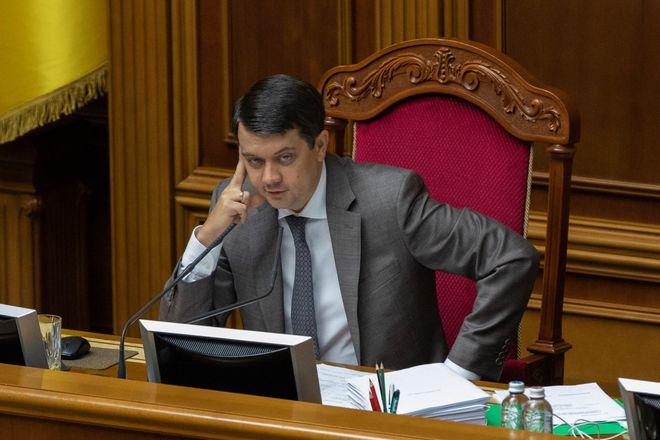 Дмитрий Разумков в Верховной Раде. Фото: УНИАН