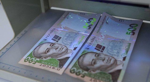 60,6% суммы депозитов приходится на вклады в гривне. Фото: НБУ