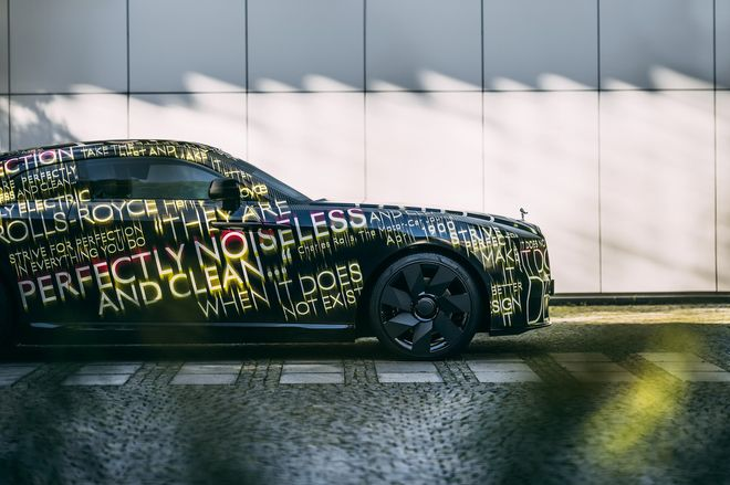 Rolls-Royce показал свой первый серийный электромобиль. Фото: Rolls-Royce