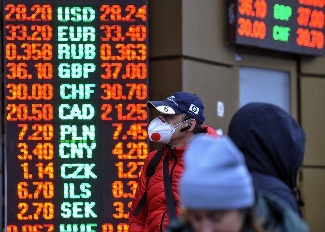 Прогноз курсу долара, євро і рубля в жовтні 2021. Фото: УНІАН