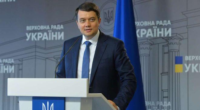 Отставка Разумкова. Кто станет новым спикером Верховной Рады. Фото: rada.gov.ua