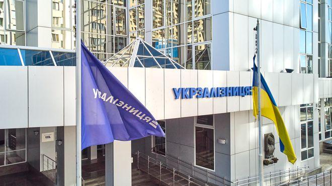 «Укрзалізниця» представила програму оновлення парку вантажних вагонів. Фото: УЗ