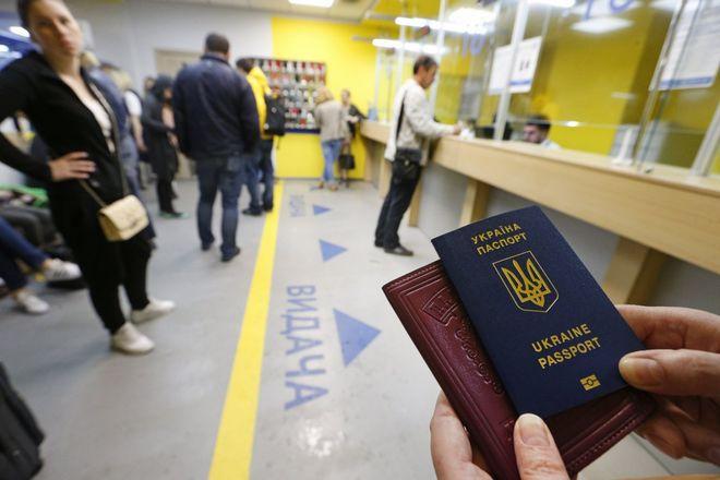 В ЕС прокомментировали информацию о возможном прекращении безвизового режима между Украиной и Евросоюзом. Фото: УНИАН