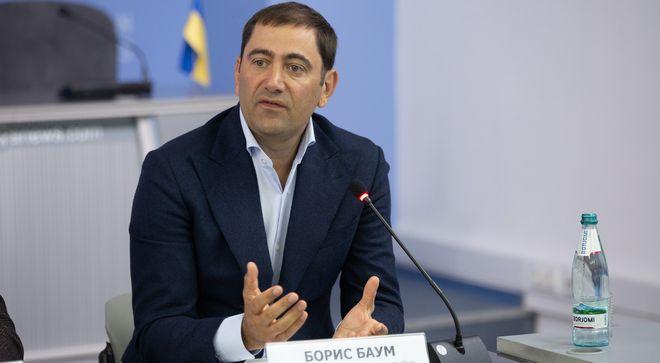 Фото: ИА «Українські Новини»