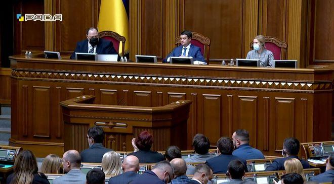 Разумкова відсторонили від ведення пленарних засідань Верховної Ради. Фото: ВР