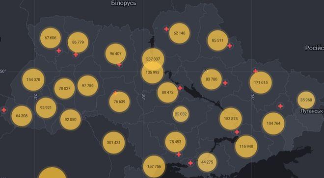 Коронавірус в Україні: статистика захворювань і щеплень на 7 жовтня. Фото: РНБО