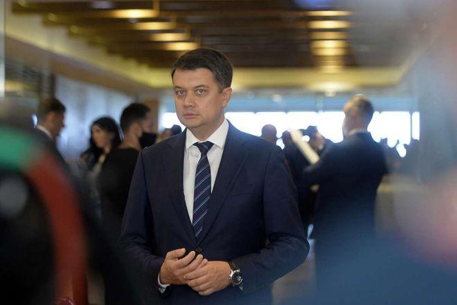 Рада відкликала Разумкова з посади спікера парламенту. Фото: rada.gov.ua