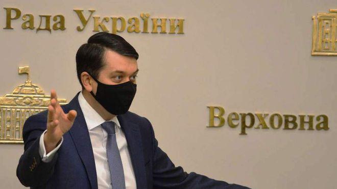 Дмитрий Разумков (фото из открытых источников)