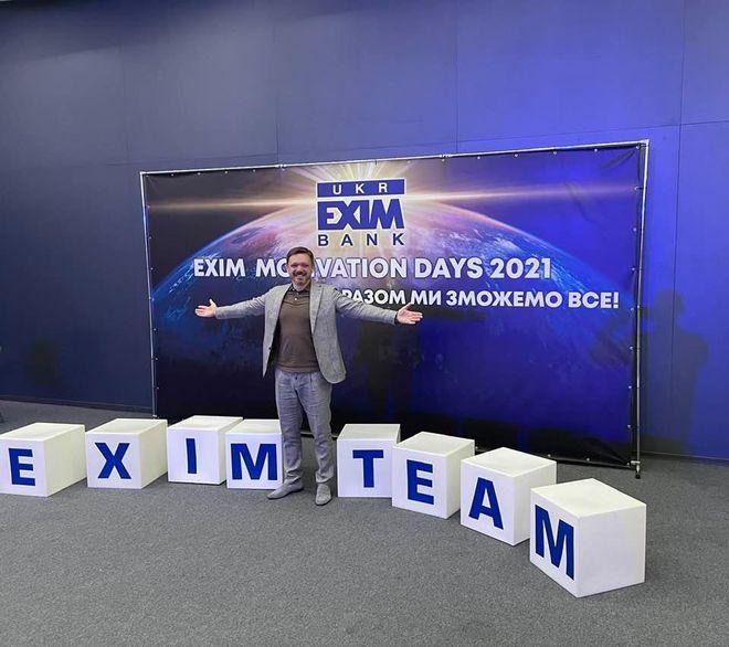 Мецгер прокомментировал предоставление кредита в $60 млн на покупку скандального Skymall бизнесмену из ОРДЛО. Фото: Facebook / Евгений Мецгер