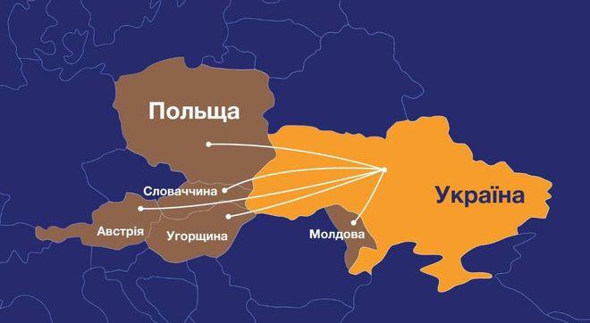 УЗ поновила міжнародне сполучення з 5 країнами. Фото: t.me/UkrzalInfo