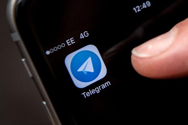 Инвесторы блокчейн-платформы получили новое предложение от Telegram. Фото: vc.ru