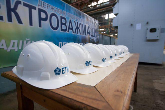 Посадові особи «Електроважмашу» продавали продукцію через свого посередника. Фото: Facebook / ДП завод «Електроважмаш»