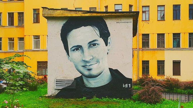 Дуров давно критикует Apple за уровень комиссий с покупок в приложениях. Фото: Flickr / Michael Lamanov