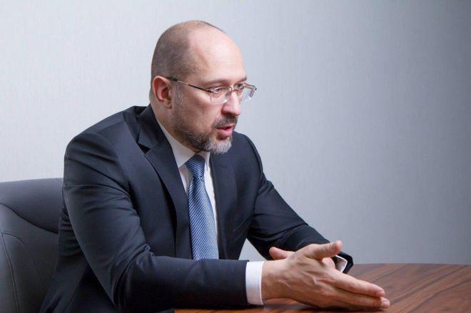 Денис Шмыгаль. Фото: сайт Кабмина