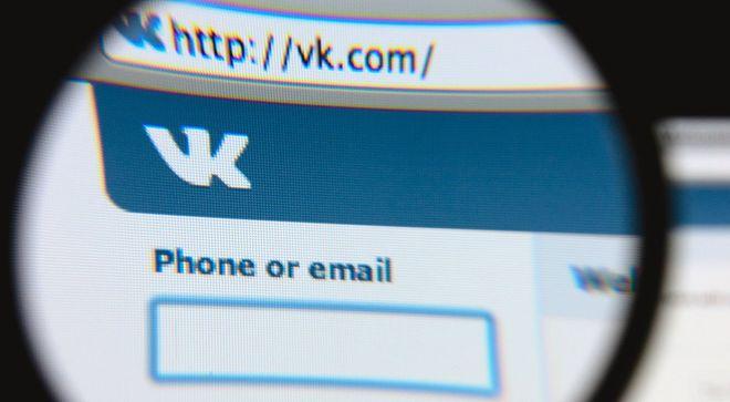 «ВКонтакте» собирает персональные данные пользователей. Фото: Фотобанк Moscow-Live/Flickr