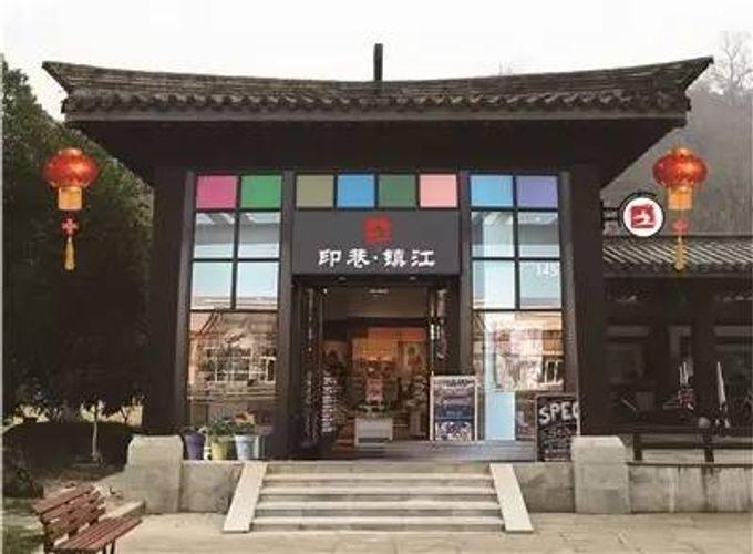 国发委《长江三角洲城市群发展规划》:南京、扬州、镇江合为一个都市圈