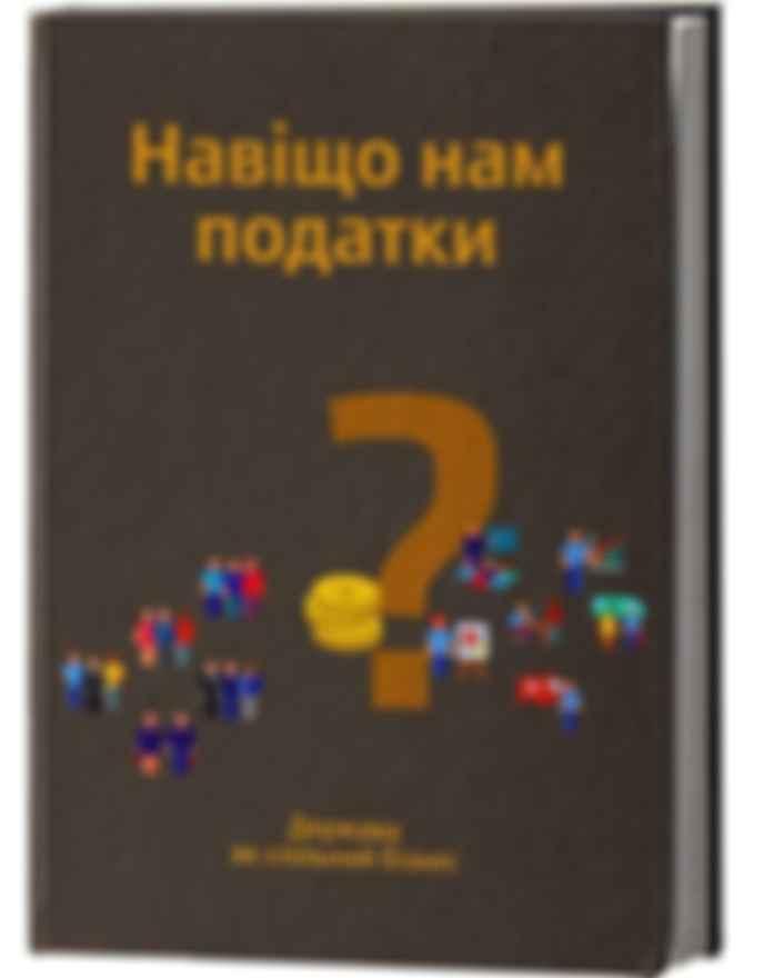 78459365-756887894825079-512472572885991424-n-r0.jpg