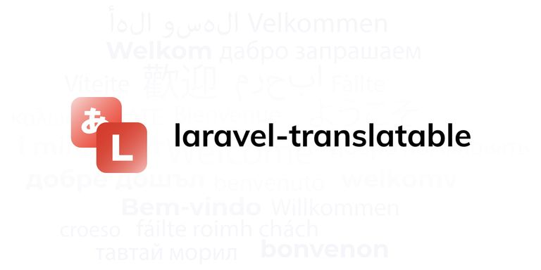 Astrotomic Laravel Translatable Logo