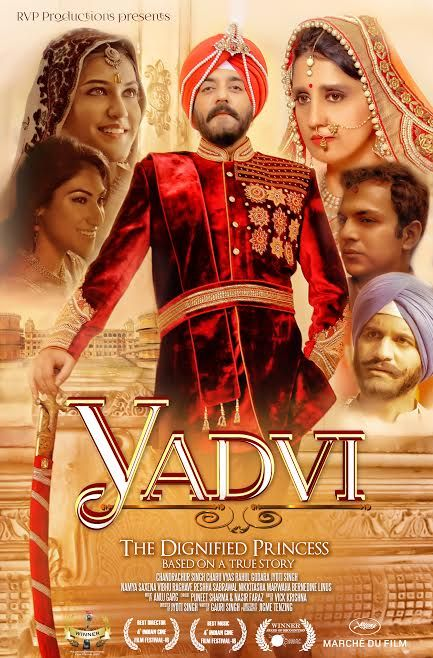 """Yadvi"" True Grit And Determination Of A Real Indian Princess"